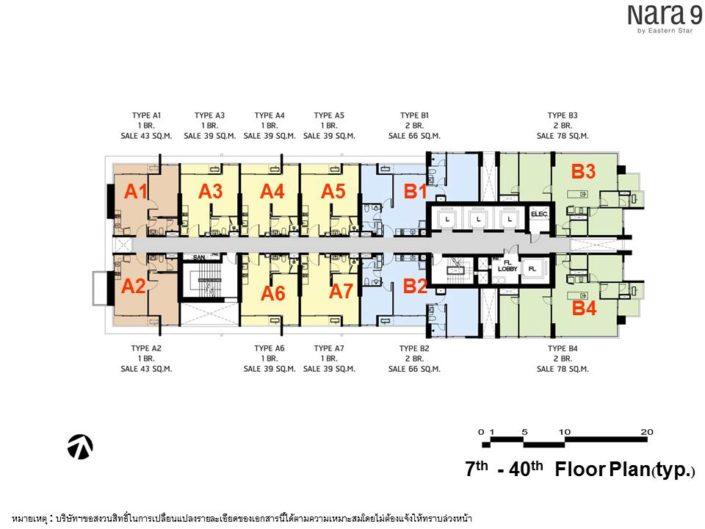 nara9 7-40 floor plan